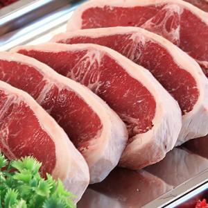 mutton-saddle-loin-chops